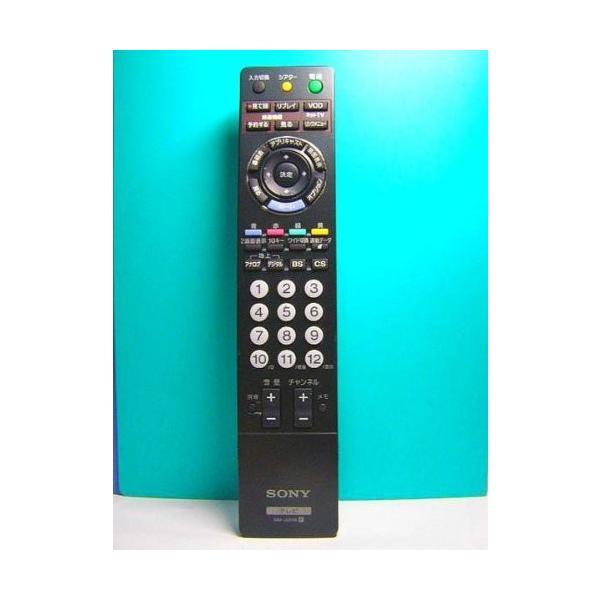 ソニー テレビリモコン RM-JD016 中古品 アウトレット品