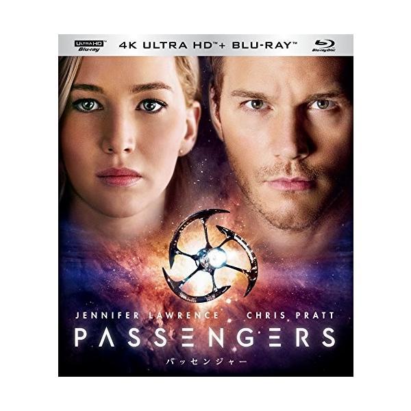 パッセンジャー 4K ULTRA HD & ブルーレイセット [4K ULTRA HD + Blu-ray] zerotwo