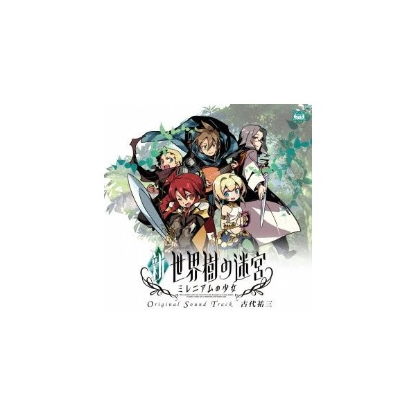 ニンテンドー3DSソフト「 新 ・ 世界樹の迷宮 ミレニアムの少女 」 オリジナル・サウンドトラック 中古商品 アウトレット