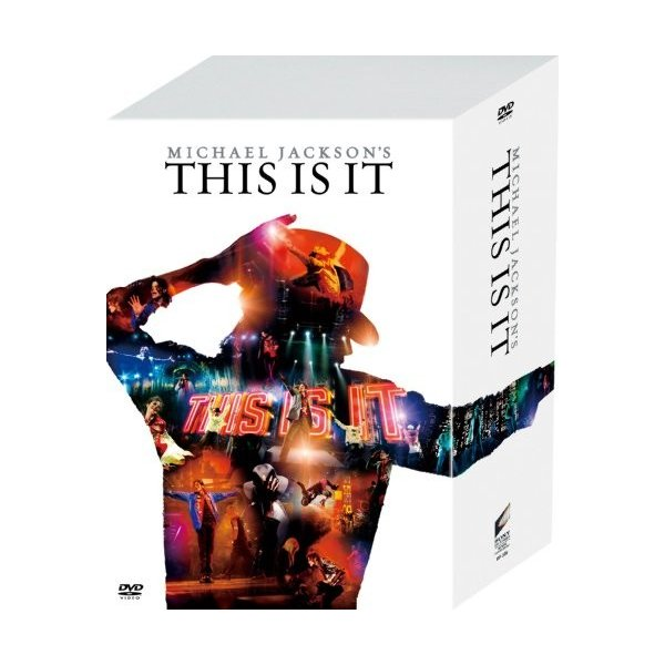 マイケル・ジャクソン THIS IS IT  メモリアル DVD BOX (完全限定10,000セット) 中古|zerotwo