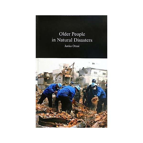 Older People in Natural Disasters: The Great Hanshin Earthquake of 1995 中古書籍 古本|zerotwo