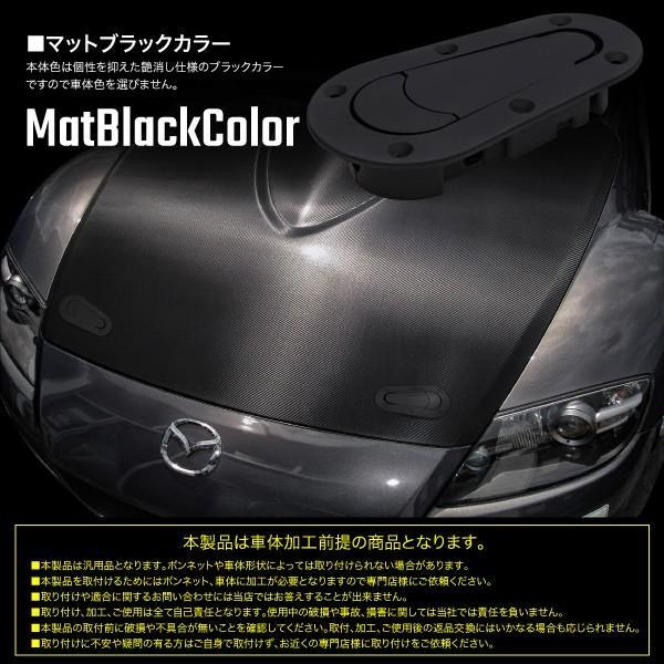 ボンネットピン エアロキャッチ ブラック 車検OK 2個セット フラットタイプ ボンピン 黒 条件付/送料無料 _45196|zest-group|05