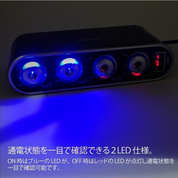 シガーソケット 4連 USB 2LED 12V/24V スマホ 充電 増設 車載用充電器  USB充電器 スマートホン  条件付 送料無料 _45374|zest-group|03
