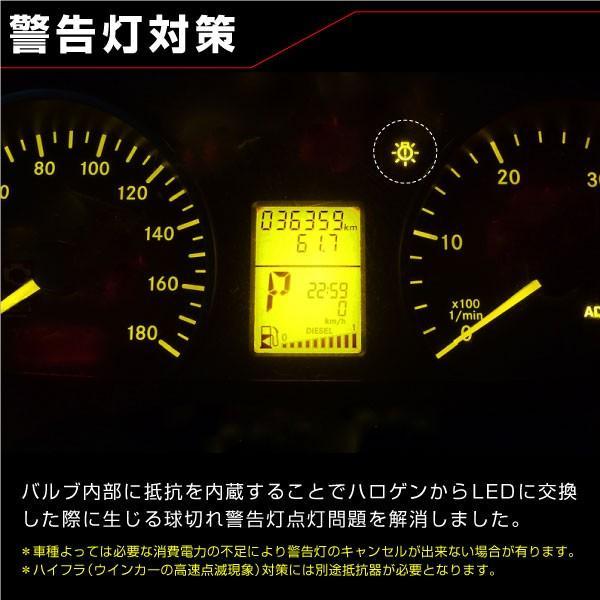 S25 LED シングル ホワイト CREE 12発 キャンセラー内蔵 ピン角度/180度 2個 BMW ベンツ アウディ 等に バルブ 白 条件付/送料無料 _24152|zest-group|03