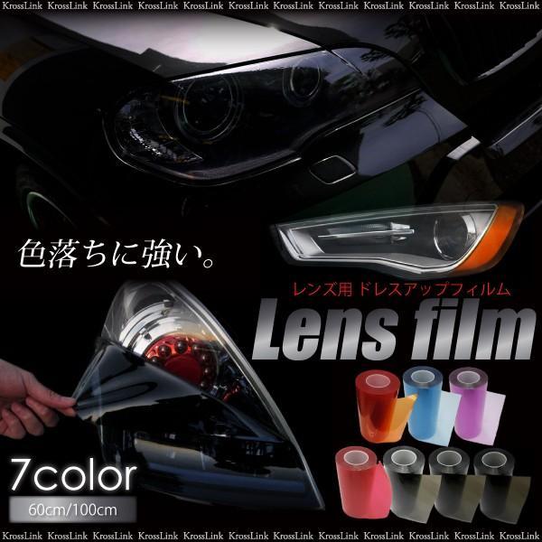 カラーフィルム/レンズフィルム 60cm×100cm ヘッドライト テールランプ 等 赤/青/ピンク/オレンジ/スモーク 3種 条件付/送料無料 @a395|zest-group