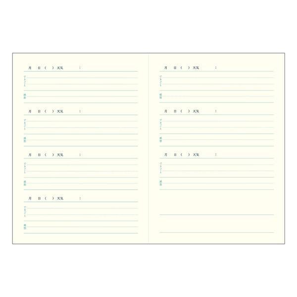 日記:「ミドリ」おやすみ日記|zeus-japan|03