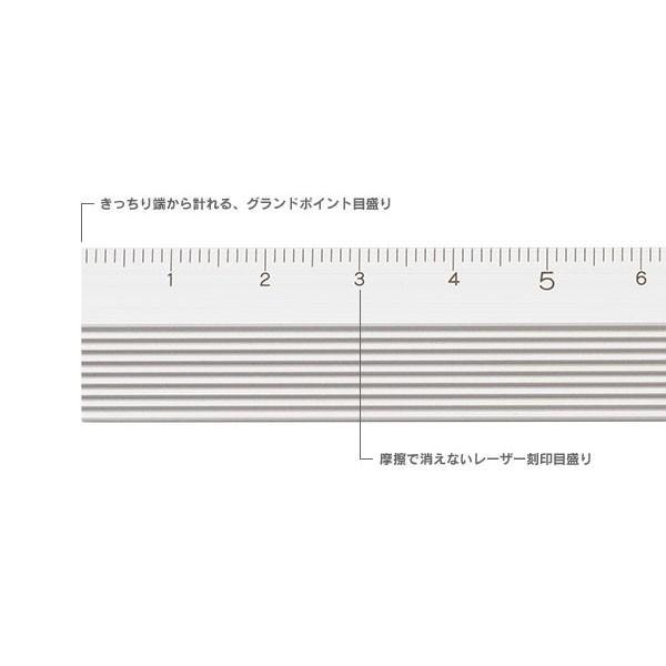 アルミ 定規<15cm> シルバー 日本製|zeus-japan|02