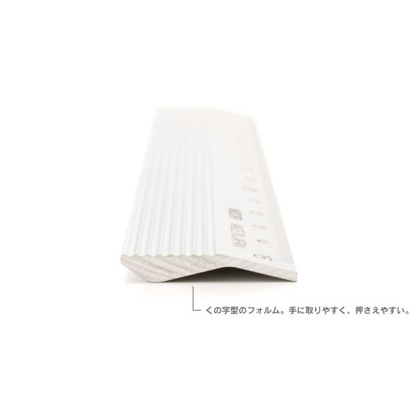 アルミ 定規<15cm> シルバー 日本製|zeus-japan|03