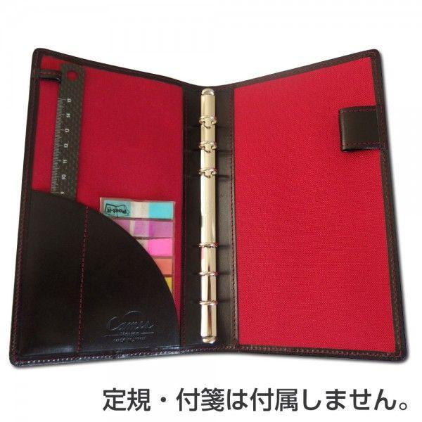 システム手帳 スリムバイブルサイズ  日本製「CAME's House」 栃木レザー ブラック 「軽くて薄い!」 「カメズハウス」|zeus-japan|06