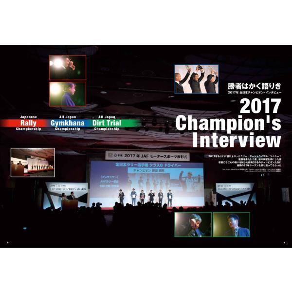 プレイドライブ 2018年02月号 「宅配便コンパクト・ネコポスOK」|zeus-japan|02