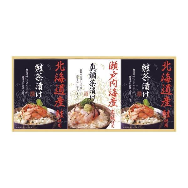 和遊膳(食卓バラエティ) GW-15H 送料無料 名産 特産 ご当地グルメ お中元 お歳暮 ギフト