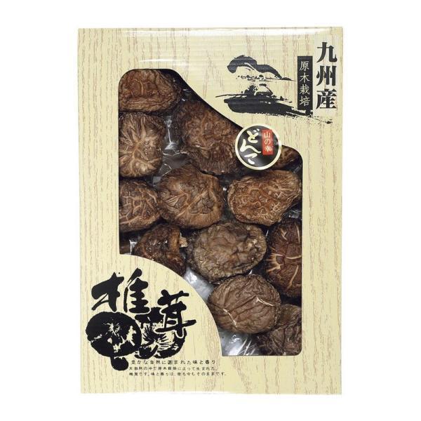 九州産 どんこ椎茸 CD-20NH 送料無料 名産 特産 ご当地グルメ お中元 お歳暮 ギフト