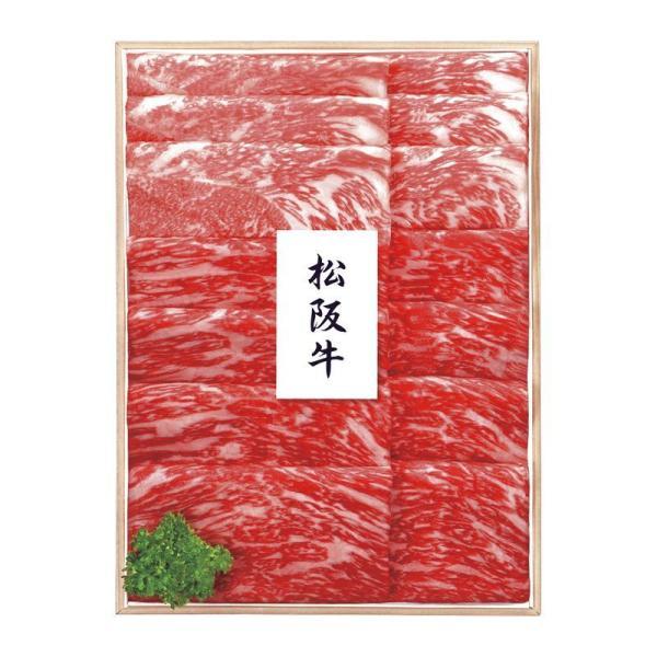プリマハム 松阪牛 すき焼き用 MAS-100F 送料無料 名産 特産 ご当地グルメ お中元 お歳暮 ギフト