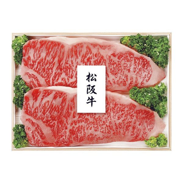 プリマハム 松阪牛 サーロインステーキ MAR-200F 送料無料 名産 特産 ご当地グルメ お中元 お歳暮 ギフト