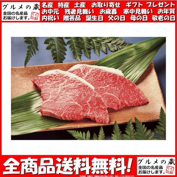 神戸牛 ももステーキ 90g×2枚 dai-kmms180 送料無料 名産 特産 ご当地グルメ お中元 お歳暮 ギフト