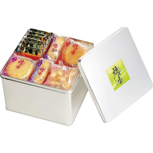 亀田製菓 穂の香20 送料無料 名産 特産 ご当地グルメ お中元 お歳暮 ギフト