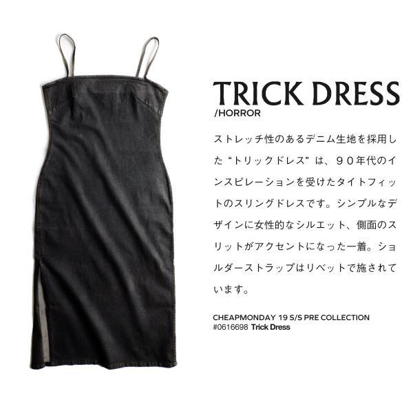 ワンピース ドレス ワンピース 無地 黒 ブラック レディース ウィメンズ CHEAP MONDAY ファッション (0616698)|zip|05