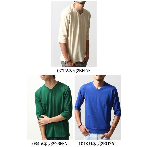 # Tシャツ メンズ カットソー 6分袖 Uネック Vネック 天竺 無地 半端丈 ファッション ポイント消化 (15020-51z)|zip|02
