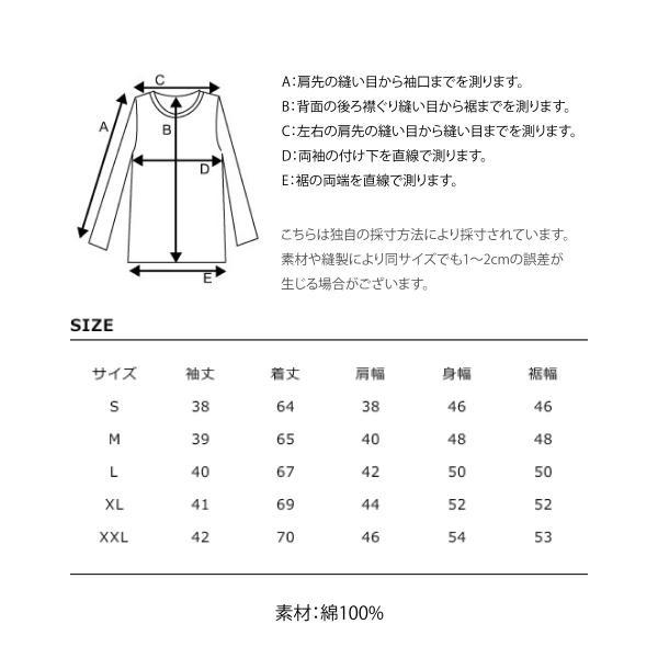 # Tシャツ メンズ カットソー 6分袖 Uネック Vネック 天竺 無地 半端丈 ファッション ポイント消化 (15020-51z)|zip|03