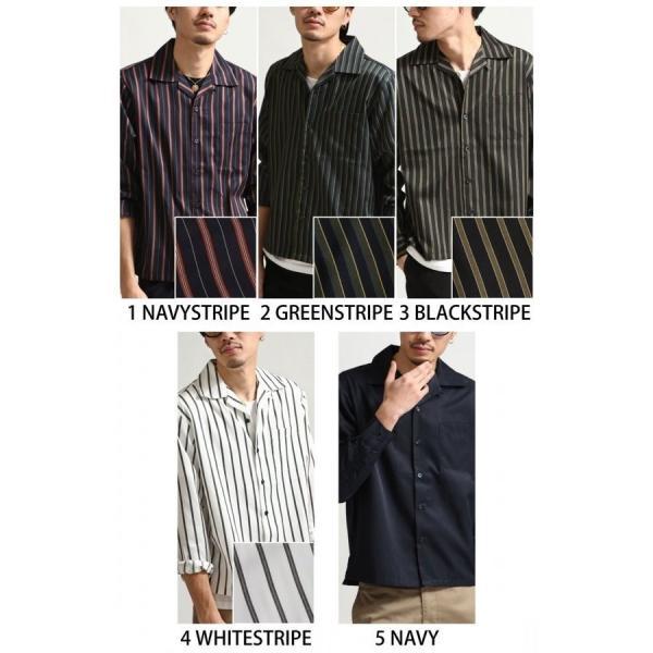 シャツ メンズ オープンカラーシャツ 開襟シャツ パジャマシャツ 長袖 カジュアルシャツ 無地 ストライプ ファッション (151912br)|zip|02