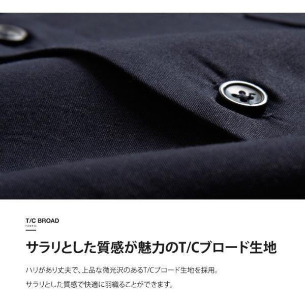 シャツ メンズ オープンカラーシャツ 開襟シャツ パジャマシャツ 長袖 カジュアルシャツ 無地 ストライプ ファッション (151912br)|zip|07