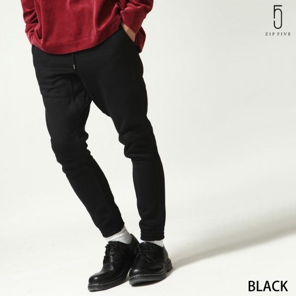 ジョガーパンツ メンズ イージーパンツ パンツ スウェットパンツ 裏起毛 スウェット 無地 黒 グレー ブラック ポイント消化 (16089) zip