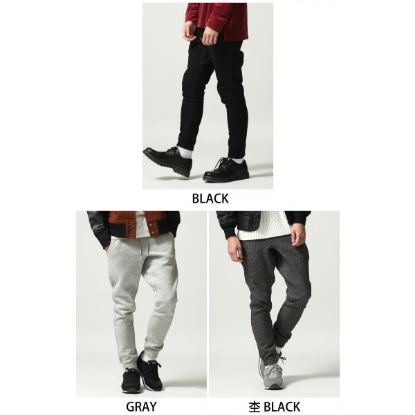 ジョガーパンツ メンズ イージーパンツ パンツ スウェットパンツ 裏起毛 スウェット 無地 黒 グレー ブラック ポイント消化 (16089) zip 02