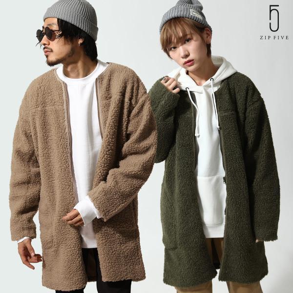コート メンズ ボア ボアコート ロングコート ロング丈 無地 ノーカラー ブルゾン ファッション (161948br)|zip