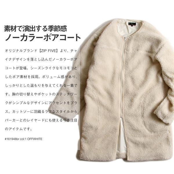 コート メンズ ボア ボアコート ロングコート ロング丈 無地 ノーカラー ブルゾン ファッション (161948br)|zip|04
