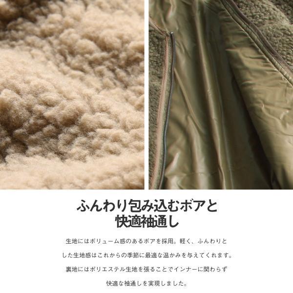 コート メンズ ボア ボアコート ロングコート ロング丈 無地 ノーカラー ブルゾン ファッション (161948br)|zip|05
