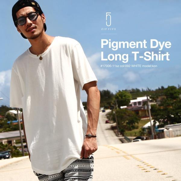 Tシャツ メンズ カットソー 半袖 ビッグシルエット ロング丈 ピグメント加工 クルーネック 無地 ファッション ポイント消化 ポイント消化 (17006-11sz) # zip