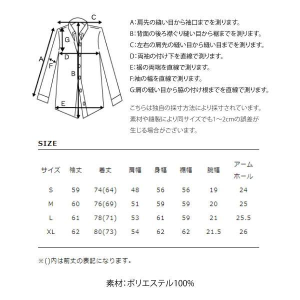 シャツ メンズ オープンカラーシャツ 開襟シャツ カジュアルシャツ 長袖 無地 ストライプ チェック 総柄 ファッション ポイント消化 (17110) D 2bh|zip|04