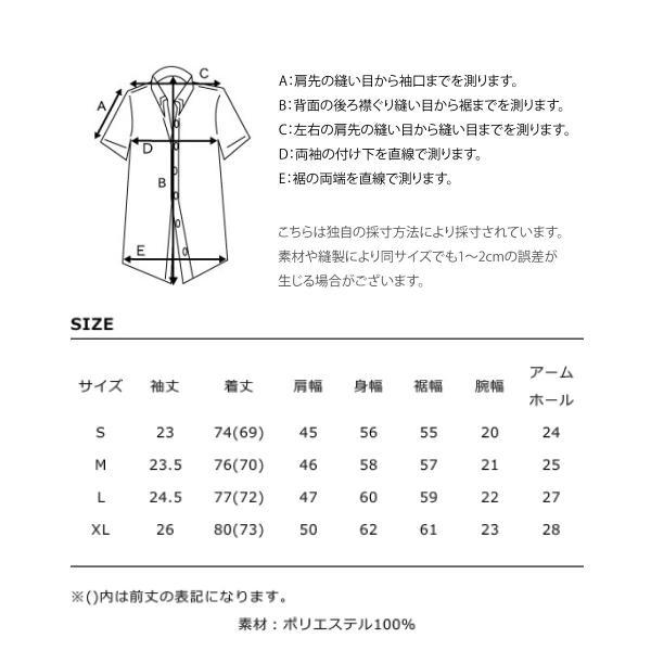 シャツ メンズ オープンカラー 開襟シャツ カジュアルシャツ 半袖 無地 アロハ ファッション ボーリングシャツ 夏 おしゃれ ポイント消化 (17115) zip 06