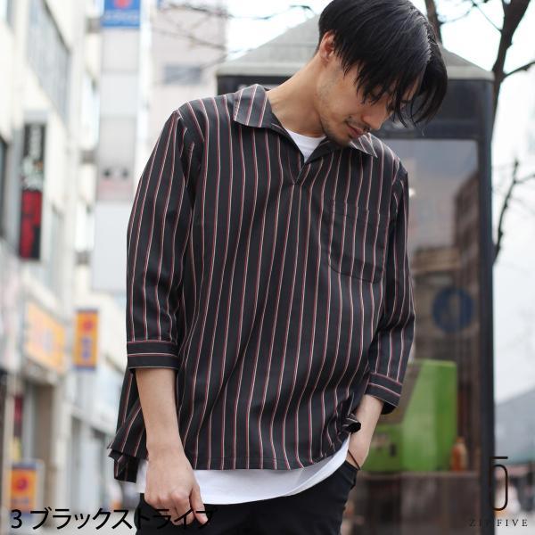 シャツ メンズ カジュアルシャツ スキッパーシャツ オープンカラー 開襟シャツ 七分袖 半端丈 無地 ストライプ ファッション ポイント消化 (171902bz) D|zip