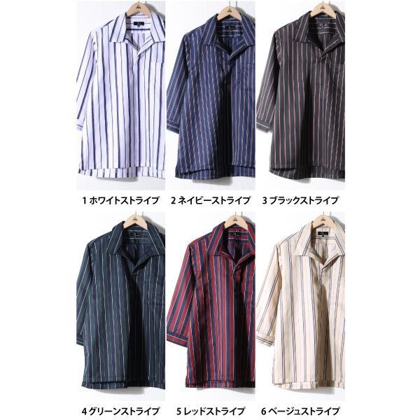 シャツ メンズ カジュアルシャツ スキッパーシャツ オープンカラー 開襟シャツ 七分袖 半端丈 無地 ストライプ ファッション ポイント消化 (171902bz) D|zip|02
