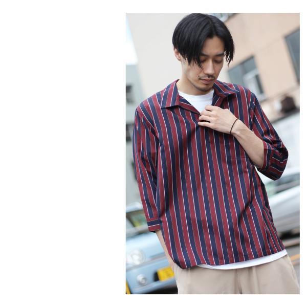 シャツ メンズ カジュアルシャツ スキッパーシャツ オープンカラー 開襟シャツ 七分袖 半端丈 無地 ストライプ ファッション ポイント消化 (171902bz) D|zip|12