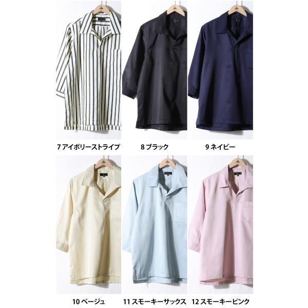 シャツ メンズ カジュアルシャツ スキッパーシャツ オープンカラー 開襟シャツ 七分袖 半端丈 無地 ストライプ ファッション ポイント消化 (171902bz) D|zip|03
