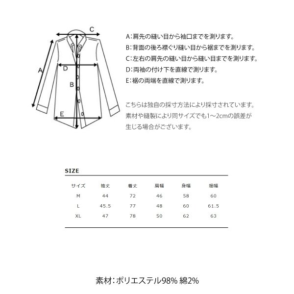 シャツ メンズ カジュアルシャツ スキッパーシャツ オープンカラー 開襟シャツ 七分袖 半端丈 無地 ストライプ ファッション ポイント消化 (171902bz) D|zip|04