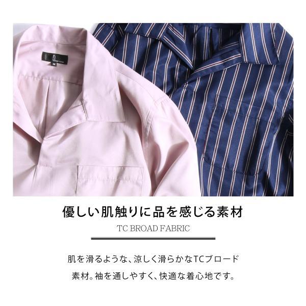 シャツ メンズ カジュアルシャツ スキッパーシャツ オープンカラー 開襟シャツ 七分袖 半端丈 無地 ストライプ ファッション ポイント消化 (171902bz) D|zip|06