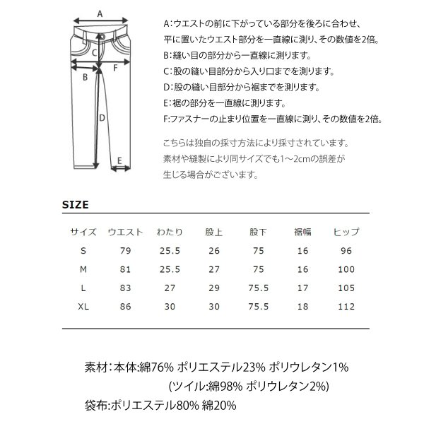 クライミングパンツ メンズ スキニーパンツ チノパン デニム デニムパンツ イージーパンツ ツイル スキニーパンツ スリムパンツ 無地 ファッション (171906bz) D|zip|04