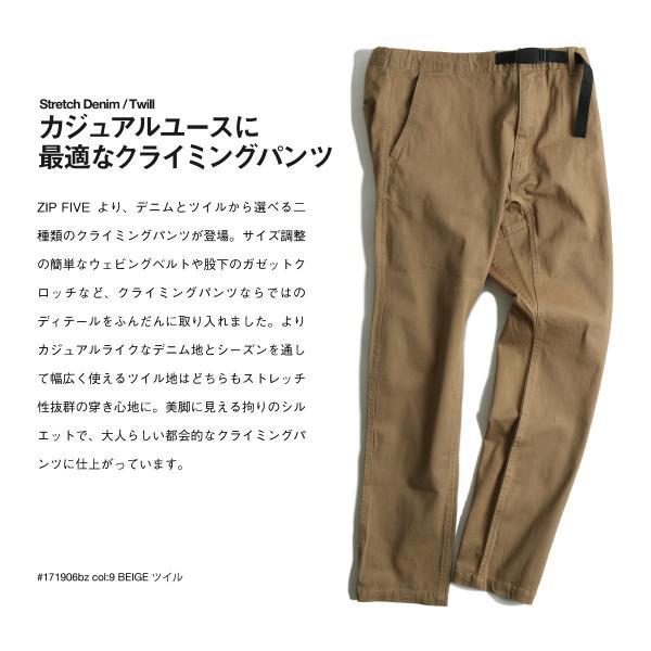クライミングパンツ メンズ スキニーパンツ チノパン デニム デニムパンツ イージーパンツ ツイル スキニーパンツ スリムパンツ 無地 ファッション (171906bz) D|zip|06
