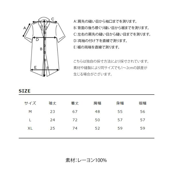 シャツ メンズ カジュアルシャツ オープンカラーシャツ 開襟シャツ アロハシャツ 半袖 レーヨン 総柄 ファッション 夏 涼しい ポイント消化 (171913bz)|zip|04