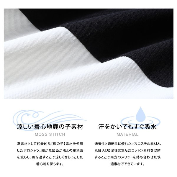Tシャツ メンズ カットソー 長袖 切替 ロゴ刺繍 ロゴ ビッグシルエット オーバーサイズ 鹿の子 ワンポイント ファッション ポイント消化 (171928bz)|zip|05