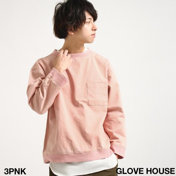 プルオーバー メンズ Tee シャツ Tシャツ カットソー 長袖 クルーネック ビッグシルエット オーバーサイズ デニム ツイル ファッション (18-2102)|zip