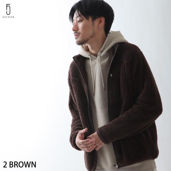 ブルゾン メンズ ボア フリース ジャケット アウター ボアジャケット スタンドネック ふわふわ もこもこ ジャンパー ファッション (181909bz) D 2bh|zip