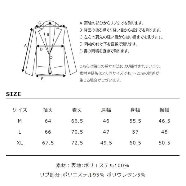 ブルゾン メンズ ボア フリース ジャケット アウター ボアジャケット スタンドネック ふわふわ もこもこ ジャンパー ファッション (181909bz) D 2bh|zip|03
