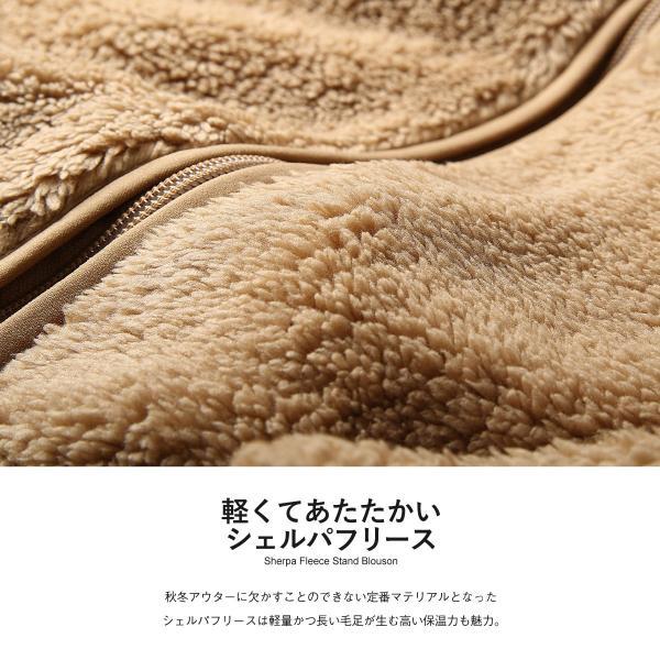 ブルゾン メンズ ボア フリース ジャケット アウター ボアジャケット スタンドネック ふわふわ もこもこ ジャンパー ファッション (181909bz) D 2bh|zip|06
