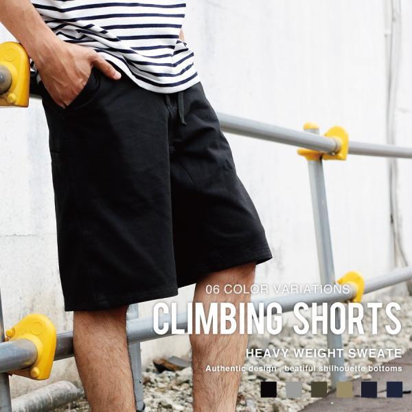 クライミングパンツ メンズ ハーフパンツ チノ デニム スウェットショーツ ショートパンツ イージー 無地 短パン ファッション ポイント消化 (18610)|zip