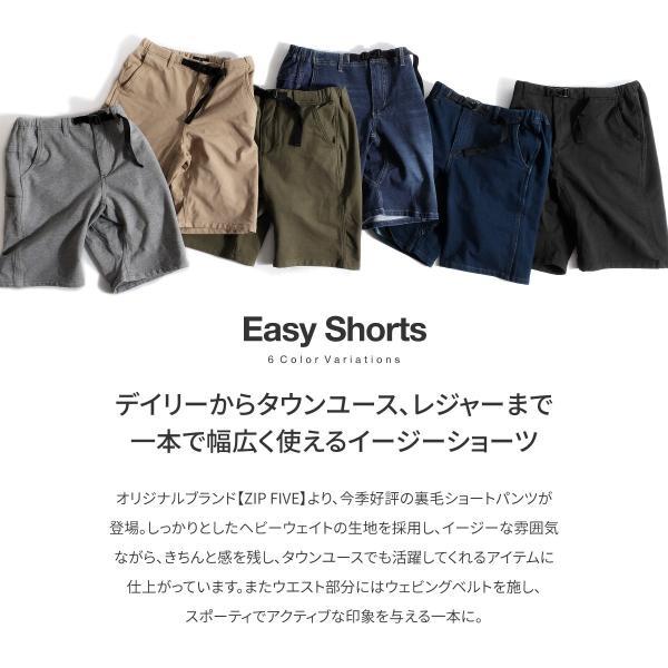クライミングパンツ メンズ ハーフパンツ チノ デニム スウェットショーツ ショートパンツ イージー 無地 短パン ファッション ポイント消化 (18610)|zip|05