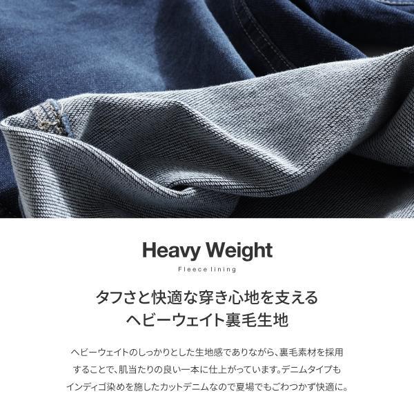 クライミングパンツ メンズ ハーフパンツ チノ デニム スウェットショーツ ショートパンツ イージー 無地 短パン ファッション ポイント消化 (18610)|zip|06